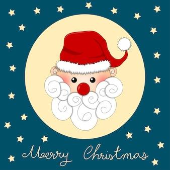 Święty mikołaj na indigo niebieski christmas greeting card