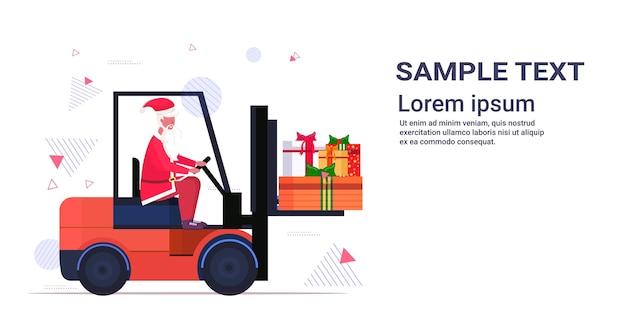 Święty mikołaj prowadzący wózek widłowy ładowanie kolorowe prezentowe pudełka wesołych świąt szczęśliwego nowego roku święto