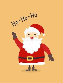 Święty mikołaj uśmiecha się i macha. kartka świąteczna.