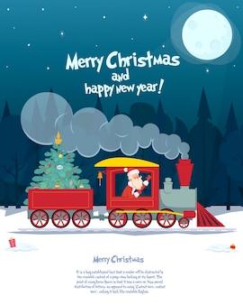 Święty mikołaj wiezie dzieciom udekorowaną choinkę na wakacje pociągiem