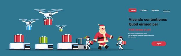 Święty mikołaj z nowoczesnym robotem pomocnikiem zespół drone obecny dostawa usługi pudełko na prezent wesołych świąt szczęśliwego nowego roku koncepcja sztucznej inteligencji
