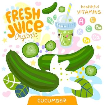 Świeży sok ze szkła organicznego urocza postać z kawaii. streszczenie soczyste rozchlapać warzywa witamina zabawny styl dla dzieci. ogórek zielony koktajl warzywny kubek. ilustracja.
