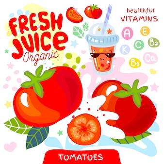 Świeży sok ze szkła organicznego urocza postać z kawaii. streszczenie soczyste rozchlapać warzywa witamina zabawny styl dla dzieci. pomidor, pomidory, warzywa, smoothies, puchar. ilustracja.