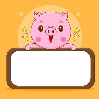 Świnia trzyma dużą pustą deskę kreskówka