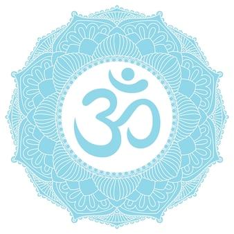 Symbol aum om ohm w ozdobny okrągły ornament mandali.