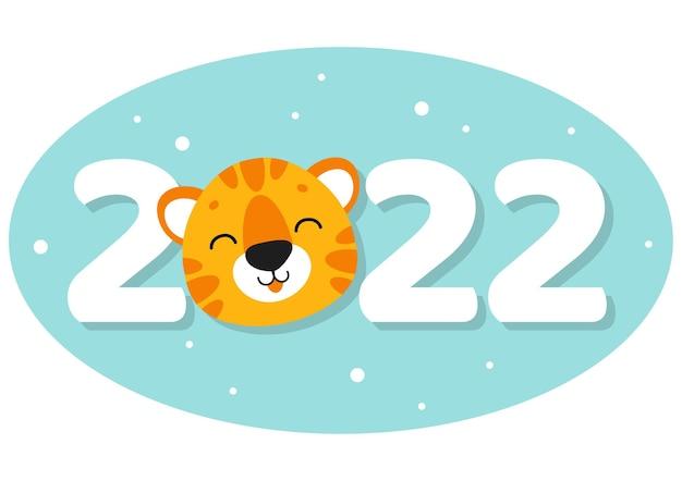 Symbol tygrysa 2022
