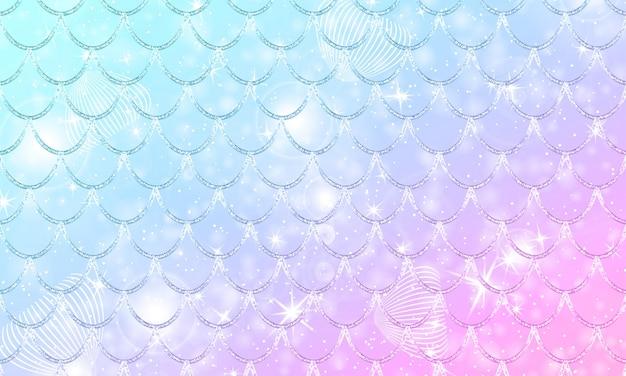 Syrenka wzór kawaii. rybia łuska. akwarela holograficzne gwiazdy.