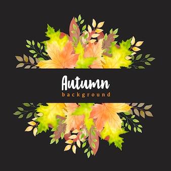 Szablon akwarela jesiennych liści