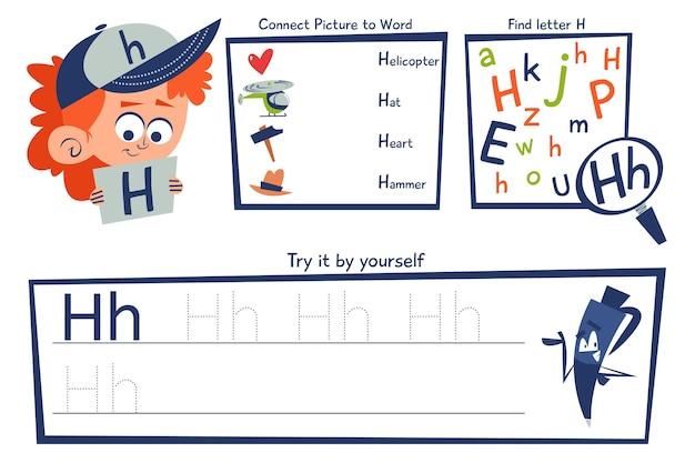 Szablon arkusza litera h