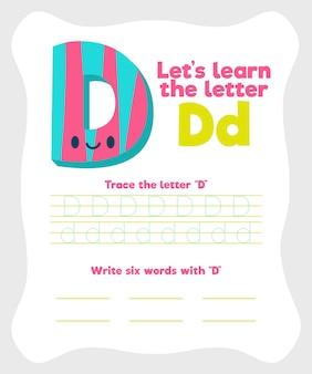Szablon arkusza roboczego litery d