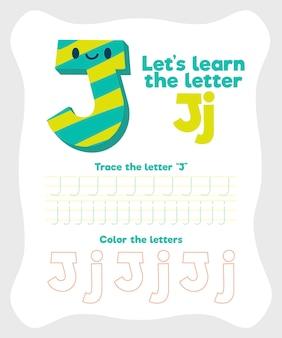 Szablon arkusza z literą j