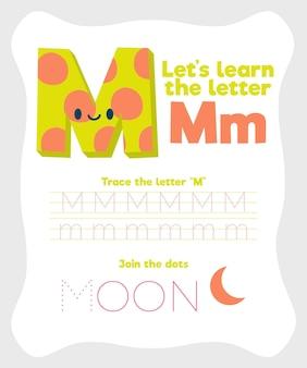 Szablon arkusza z literą m