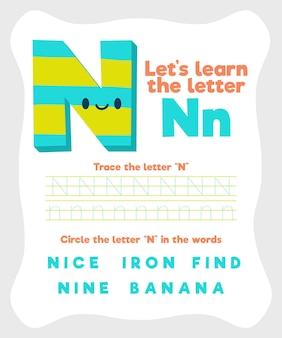 Szablon arkusza z literą n