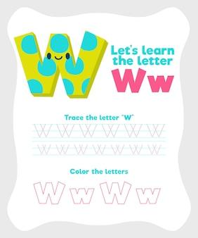 Szablon arkusza z literą w