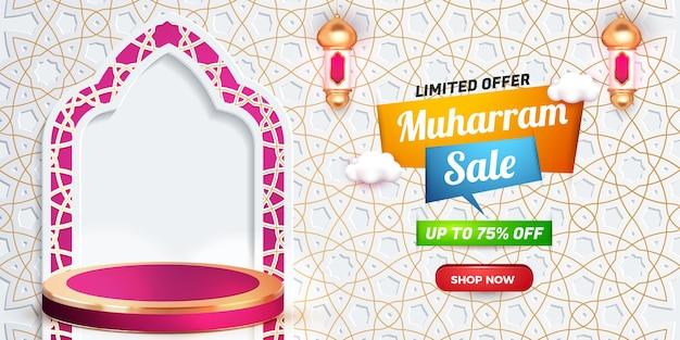 Szablon banera 3d sprzedaży muharram z luksusowym złotym podium