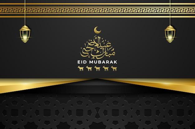 Szablon banera eid mubarak premium wektorów w kolorze czarnym i złotym