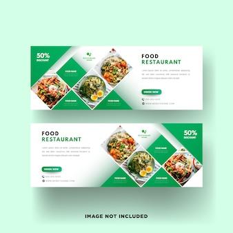 Szablon banera internetowego restauracji żywności z nowoczesnym eleganckim