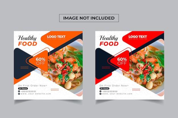 Szablon banera mediów społecznościowych z jedzeniem