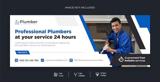 Szablon banera na facebooku wysokiej jakości usług hydraulicznych za darmo