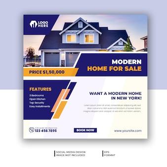 Szablon banera reklamowego nieruchomości nieruchomości