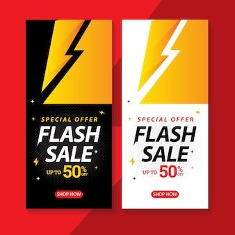 Szablon banerów sprzedaży flash