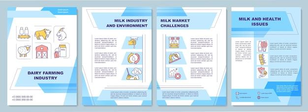 Szablon broszury dla przemysłu mleczarskiego