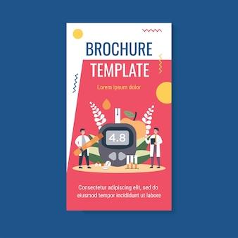 Szablon broszury dotyczący poziomu glukozy i cukrzycy