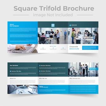 Szablon broszury kwadratowej trifold