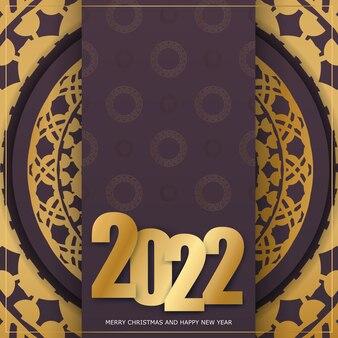 Szablon broszury powitalnej 2022 wesołych świąt i szczęśliwego nowego roku bordowy kolor z luksusowym złotym wzorem