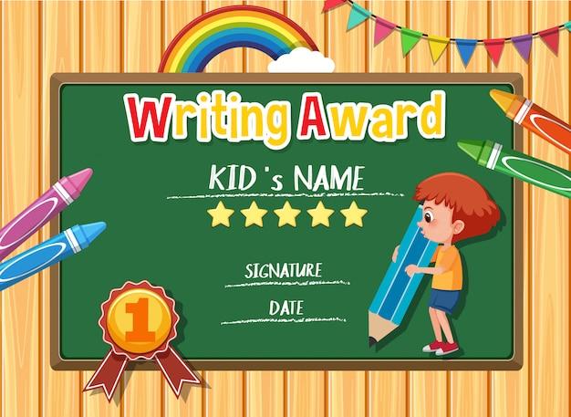Szablon certyfikatu do pisania nagroda z chłopcem pisania w tle