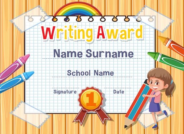Szablon certyfikatu do pisania nagroda z pisaniem dziewczyny