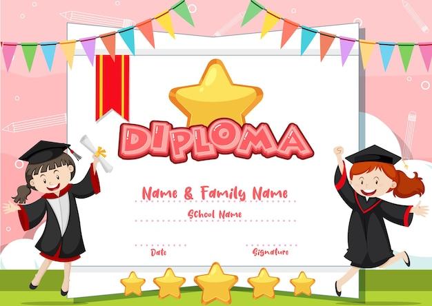 Szablon certyfikatu dyplomu dla dzieci