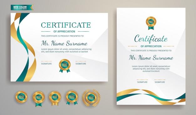 Szablon certyfikatu osiągnięć. złoto-zielona obwódka z luksusowym i nowoczesnym wzorem linii