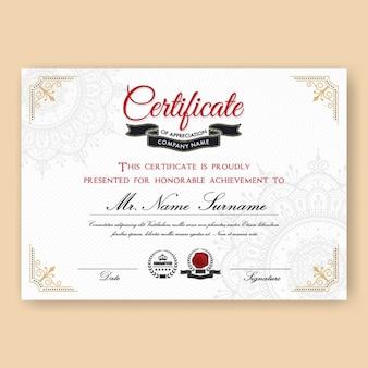 Szablon certyfikatu projektowania