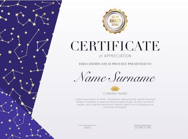 Szablon certyfikatu ze złotym elementem dekoracji. dyplom ukończenia studiów, nagroda. ilustracja.