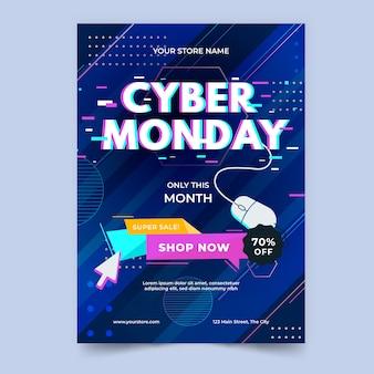 Szablon cyber poniedziałek ulotki w płaskiej konstrukcji