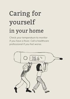 Szablon dbania o siebie na plakacie domowej opieki zdrowotnej