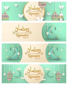 Szablon dla ramadana kareema.