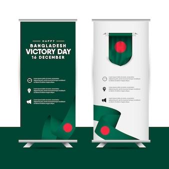 Szablon dnia niepodległości arabii saudyjskiej.