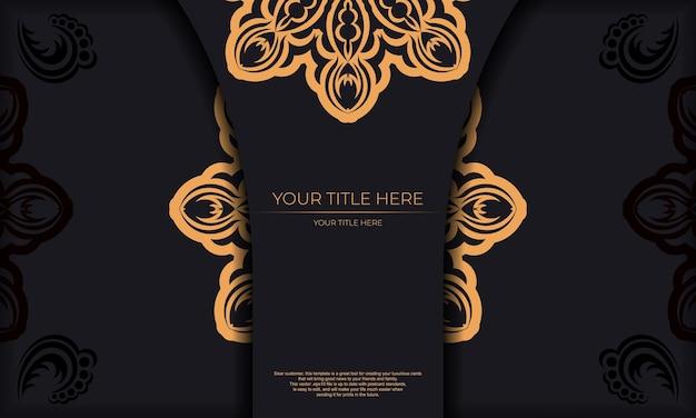 Szablon do projektowania zaproszeń do druku z greckimi wzorami. czarny szablon transparent z rocznika ozdoby i miejsce pod tekstem.