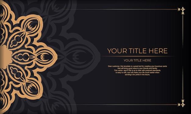 Szablon do projektowania zaproszeń do druku z greckimi wzorami. czarny sztandar z rocznika ozdoby i miejsce na swój projekt.