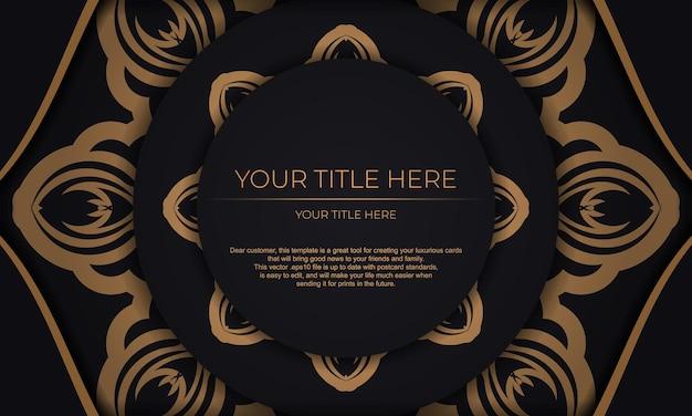 Szablon do projektowania zaproszeń do druku z greckimi wzorami. czarny transparent wektor z rocznika ozdoby i miejsce na twój tekst.