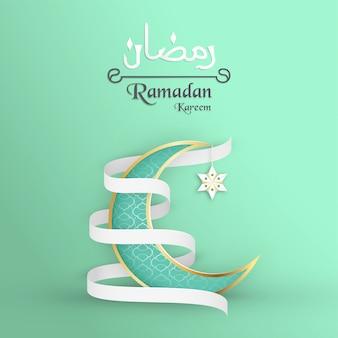 Szablon do ramadan kareem w kolorze zielonym i złotym.