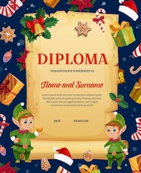 Szablon dyplomu dziecka z bożonarodzeniowymi elfami, prezentami i słodyczami. świadectwo ukończenia szkoły lub przedszkola, dyplom ukończenia edukacji dziecka. prezenty świąteczne, liście ostrokrzewu i wektor kreskówka ciasteczko z piernika