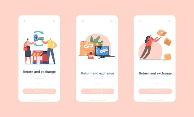 Szablon ekranu na pokładzie zwrotu i wymiany uszkodzonych towarów w aplikacji mobilnej. postacie zwracają uszkodzone rzeczy do sklepu, pęknięty laptop, filiżankę i koncepcję smartfona. ilustracja wektorowa kreskówka ludzie