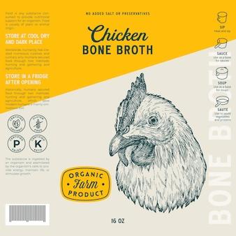 Szablon etykiety bulion z kości drobiowych streszczenie wektor opakowanie żywności projekt układ ręcznie narysowany kurczak...
