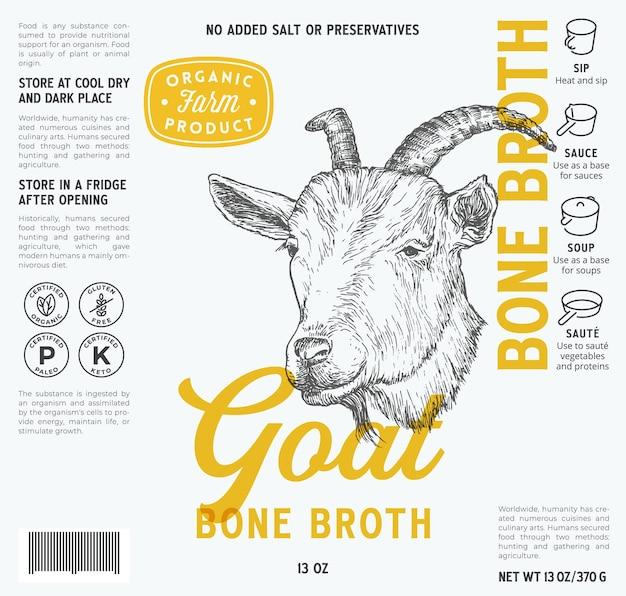 Szablon etykiety bulionu koziego streszczenie wektor opakowanie żywności projekt układ nowoczesnej typografii
