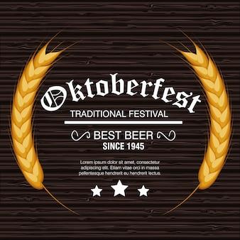 Szablon festiwalu piwa oktoberfest na białym tle