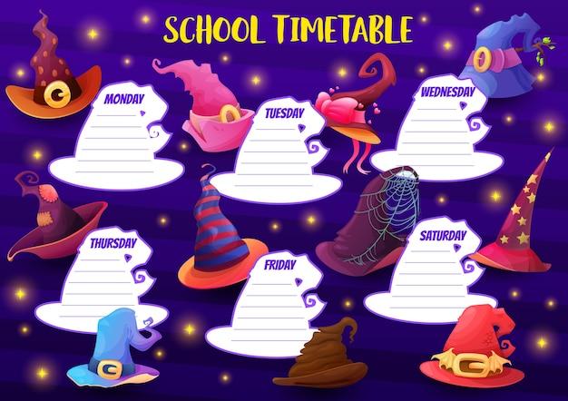 Szablon harmonogramu szkoły edukacji z kreskówkowymi kapeluszami czarownicy i błyszczy. harmonogram zajęć w tygodniu dla dzieci na lekcje z nakryciem głowy na halloween, kostiumem maga. ramka planowania zajęć tygodniowych