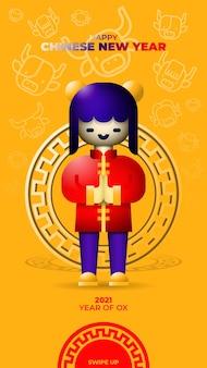 Szablon historii w mediach społecznościowych na chiński nowy rok przedstawiający dziewczynę w cheongsam